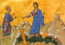 Христос и Иов Миниатюра из Книги Иова XIII век